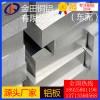 5154铝板 7179铝板 6061合金铝板 出厂价供应