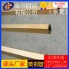 H80黄铜管 水道用铜管 铅黄铜管 黄铜套厂家供应