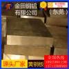 C26800黄铜板 h90黄铜板 HPb59-1铅黄铜板
