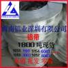 6063铝带直销 空调铝带 工业导电铝带 5005铝带批发