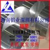 6061超宽铝带 防腐保温铝带 供应1050铝卷1200铝带