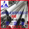 6061精密铝管 铝套管现货 铝管生产厂家 7060铝管批发