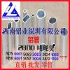 2024航空铝管 6061进口无缝铝管 6082铝管生产厂家