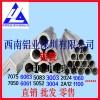 6061铝管8*6mm 5052拉花铝管 6063花纹铝管