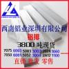 7A12半硬铝排 6061环保铝排现货 6060优质氧化铝排