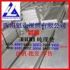 7005超宽铝排 3003环保铝排 6005,6162铝排