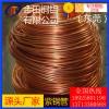 TU1无氧铜管 TU1无氧铜盘管 c11000软态紫铜带