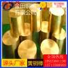 C3604铅黄铜棒 今日黄铜棒价格 C3603黄铜方棒