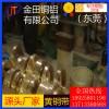 供应H60黄铜带 h70黄铜带 C3710进口铅黄铜带