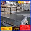进口7A33冲孔铝板批发商 7002幕墙铝板价格生产厂家