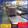 供应6061漫反射镜面铝板规格齐全 2011印花铝板生产厂家