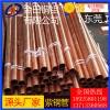 c1221制冷紫铜管生产厂家 t1薄壁紫铜管批发商价格