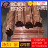 大直径tu1紫铜管批发商 t1易切削紫铜管生产厂家