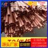 厂家直销c1100紫铜盘形管切割 c1221电热紫铜管批发商