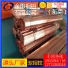 c1020大规格紫铜排生产厂家 t1高纯度紫铜排规格齐全