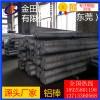 厂家供应2011硬质铝棒价格切割 7050高精密铝棒规格齐全