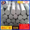 供应3003空心拉花铝棒供应商 5052彩色氧化铝棒生产厂家