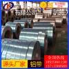 供应6008镜面超薄铝带生产厂家 4004半硬环保铝带批发商