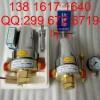 RJQ-1 燃气减压阀,RQJ-4燃气管道减压阀尺寸