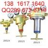 热卖氧气减压阀MD200、切割氧减压阀Z0523