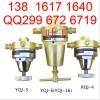 燃气减压阀YQJ-4、RQJ-1、钢厂用减压器RQJ-4