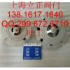生产BSA7-200卸荷阀、卸荷阀BSA7-65/100