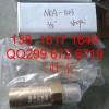 NKA-503安全阀,NKA-503高性能安全阀