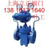 高压气体减压阀YK43X-64C