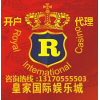 hj8828.com皇家国际网投13170555503