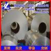 优质纯铝带 高韧性6061铝带 1060铝带 铝带厂家供应