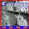 国标6061铝合金棒材 工业/纯铝1070铝圆棒 深圳批发