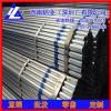 18x2mm耐压/异形铝管2017矩形铝管 深圳1060铝管