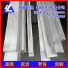 现货加硬2017铝排 优质5052防锈铝排、1050铝排材