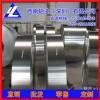厂家5457超薄铝带 氧化拉丝6061铝带 3003铝带直销