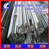 7075-T6铝棒、7050拉丝铝棒 高品质7075铝棒批发