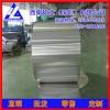 进口1060韩国大韩铝带、5020铝带、2024耐磨防腐铝带