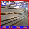 1060铝板现货1-500mm厚度 2017高纯铝板高耐磨
