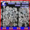 AL6061铝棒供应 拉丝铝棒 硬质铝材LY12铝棒、铝圆棒