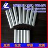 欧标进口铝管5.5x0.2mm A6063无缝铝管 合金铝管