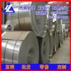 1100拉伸铝带0.05mm超薄5052、6061电镀用铝带