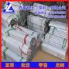 7075-T6无缝铝管 13*7mm厚壁铝管 铝方管氧化加工