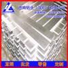 2A12耐高温铝排 铝合金扁排4*85mm 5052耐磨铝排