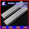 现货销售2017高耐磨铝牌 四方铝排 A6061接地铝排材