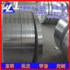 西南铝软铝带材 6061空调铝带 药用铝带0.01*1mm