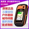 集思宝G120BD户外GPS北斗导航仪采坐标经纬度定位仪