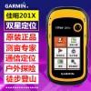 佳明etrex201x手持GPS导航双星经纬度定位坐标测亩仪