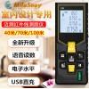 福州红外线测距仪40米70米100米充电式测量仪装修激光米尺